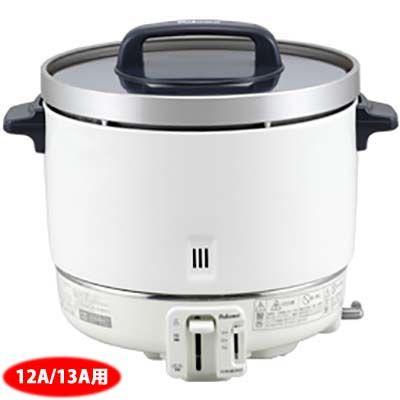 パロマ ガス炊飯器(都市ガス用) PR-303S-13A