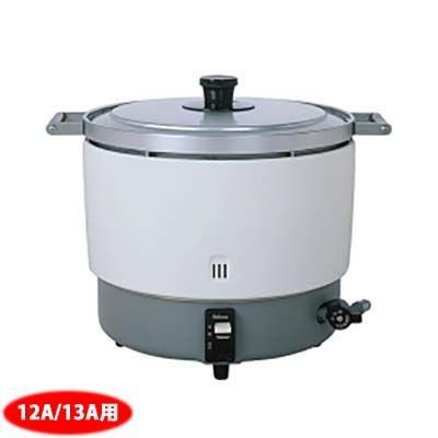 パロマ ガス炊飯器(都市ガス用) PR-6DSS-13A