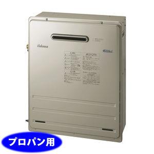 パロマ ガス風呂給湯器 エコジョーズ(プロパン用) FH-E168FARL-LP