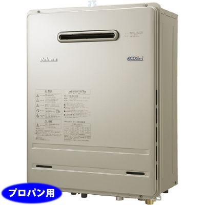 パロマ ガス風呂給湯器 エコジョーズ(プロパン用) FH-E167AWL-LP