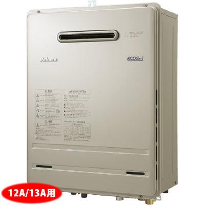 パロマ ガス風呂給湯器 エコジョーズ(都市ガス用) FH-E208AWL-13A