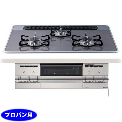 パロマ ガスビルトインコンロ Brillioシリーズ(プロパン用) PD-AF61WV-75CD-LP