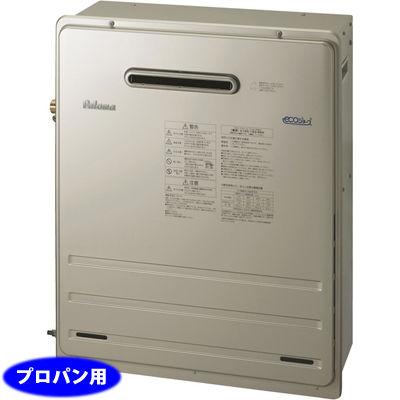 パロマ ガス風呂給湯器 エコジョーズ(プロパン用) FH-E248FARL-LP