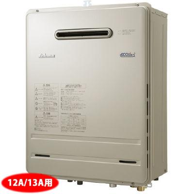 パロマ ガス風呂給湯器 エコジョーズ(都市ガス用) FH-E168FAWL-13A
