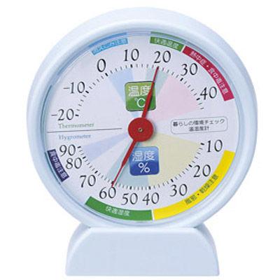 その他 【120個セット】暮らしの環境チェック温湿度計 MRTS-30558