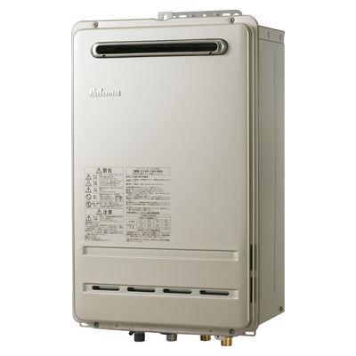 パロマ コンパクトガス風呂給湯器 (都市ガス用) FH-207CAW-13A