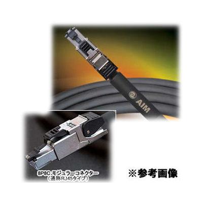 エイム電子 オーディオLANケーブル【SHIELDIO】NA7 (2m) NA7-020