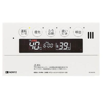 ノーリツ(NORITZ) ガスふろ給湯器 浴室用リモコン(標準タイプ) RC-9101S【納期目安:2週間】
