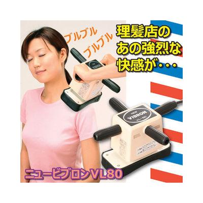 GTC 家庭用電気マッサージ器ニュービブロン 870070
