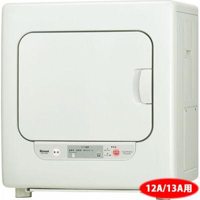リンナイ (ネジ接続)ガス衣類乾燥機 乾燥容量3.0kg都市ガス(13A・12A)用 RDT-30AU-13A【納期目安:1週間】