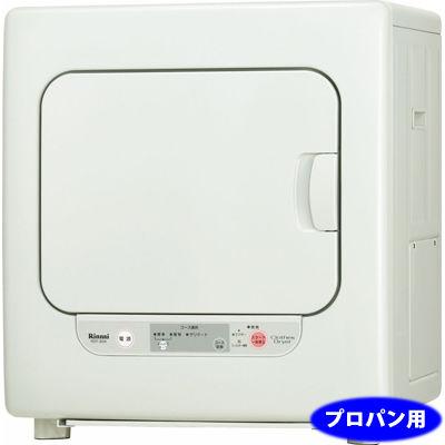 リンナイ (ネジ接続)ガス衣類乾燥機 乾燥容量3.0kgプロパンガス用 RDT-30AU-LP
