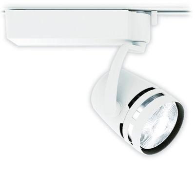 遠藤照明 LEDZ ARCHI series 生鮮食品用照明(スポットライト) ERS5014W