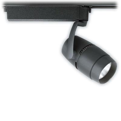 遠藤照明 LEDZ ARCHI series スポットライト ERS4448B
