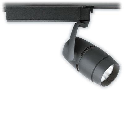 遠藤照明 LEDZ ARCHI series スポットライト ERS5135B