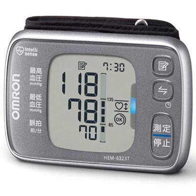 オムロン 正しく測定できる手首の位置をお知らせ。手首式血圧計 HEM-6323T