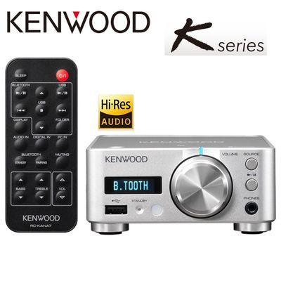 ケンウッド 【Hi-Res Audio】インテグレーテッドアンプ『Kシリーズ』 KA-NA7