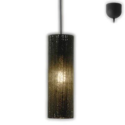 遠藤照明 ペンダントライト〈LEDランプ付〉 XRP6043B