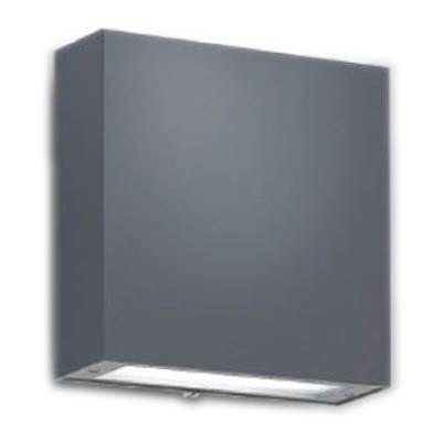 遠藤照明 アウトドア ブラケット〈LEDユニット付〉 ERB6045HA