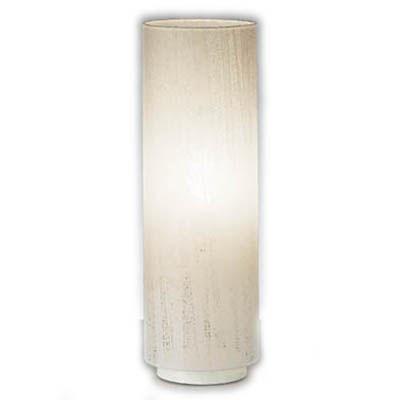 遠藤照明 スタンドライト〈LEDランプ付〉 XRF3035W