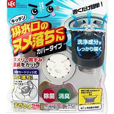 レック 排水口のヌメ落ちくん カバータイプ S-670 ( 排水口洗剤 )【60個セット】 4903320577008