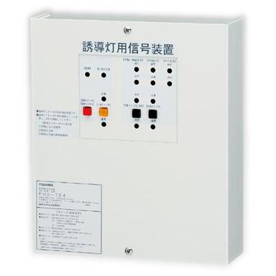東芝 誘導灯用信号装置(3線式) FHD-104