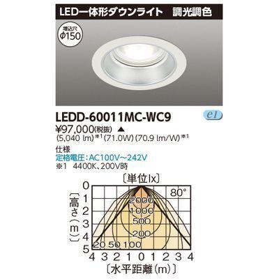 東芝 無線制御一体形DL6000 LEDD-60011MC-WC9【納期目安:追って連絡】