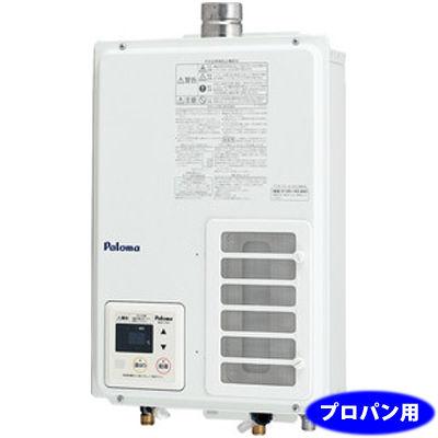 パロマ 給湯専用 PH-163EWHFS 16号 FE式【LPガス】 PH-163EWHFS_LP