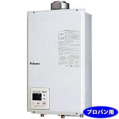 パロマ 16号 給湯専用 屋内設置式強制給排気(FF用)ガス給湯器(LPガス) PH-16SXTU_LP