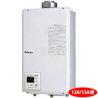 パロマ 16号 給湯専用 屋内設置式強制給排気(FF用)ガス給湯器(都市ガス) PH-16SXTU_13A