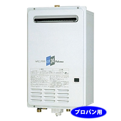 パロマ 24号 給湯専用 屋外壁掛型 ガス給湯器 (LPガス) PH-241CWH-LP