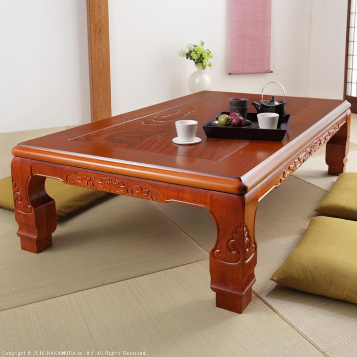 ナカムラ 家具調 長方形 和調継脚こたつ 150x90cm (ケヤキ) 11100343ky