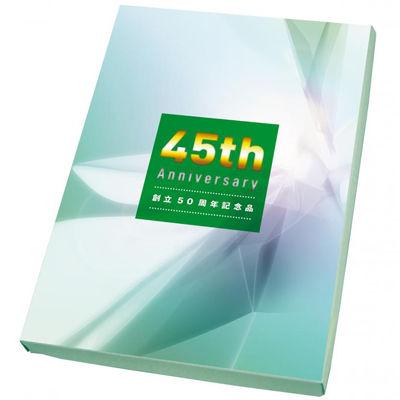 その他 【500個セット】化粧箱オリジナル 2160364