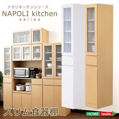 ホームテイスト ナポリキッチンスリム食器棚 (ホワイト) NPK-1830-WH