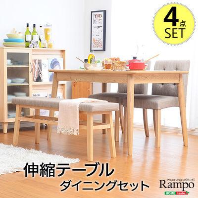 ホームテイスト ダイニング4点セット【-Rampo-ランポ】(伸縮テーブル幅120-150・ベンチ&チェア) (ブラウン) SH-01RAMPO-BR