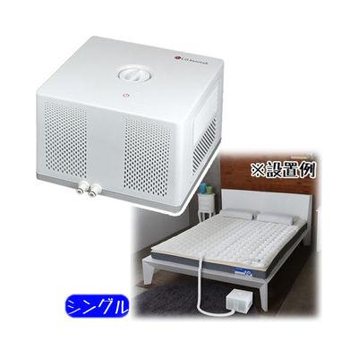 ノバック Cool & Warm Healthy Mattress シングル NV-LG10CH-S