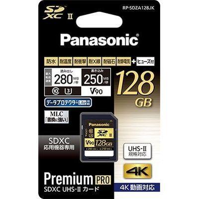 パナソニック 128GB SDXC UHS-2メモリーカード RP-SDZA128JK