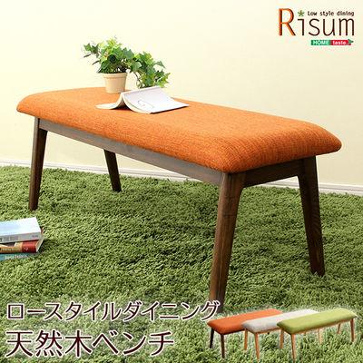 ホームテイスト ダイニングチェア単品(ベンチ) ナチュラルロータイプ 木製アッシュ材|Risum-リスム- (グリーン) SH-01RIS-B-GE