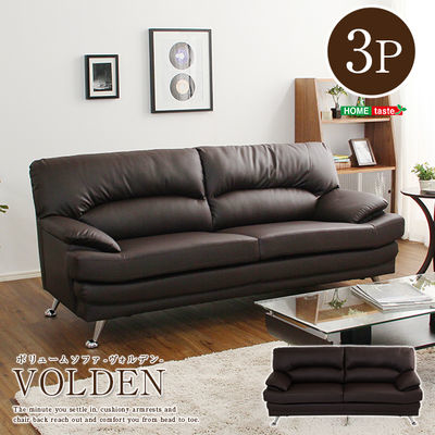ホームテイスト ボリュームソファ3P【Volden-ヴォルデン-】(ボリューム感 高級感 デザイン 3人掛け) (ブラウン) SH-06-1909BR-3P