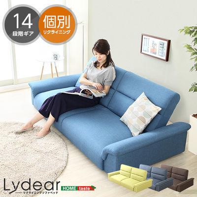 ホームテイスト ソファベッド【Lydear-リィディア-】(ロータイプ リクライニング 二人掛け セパレート) (グリーン) SH-06-680-GE