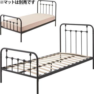 東谷(あづまや) ベッド B-30S-BK