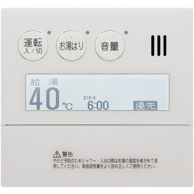 ノーリツ(NORITZ) 暖房スイッチ付台所リモコン RC-9007MD