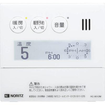 ノーリツ(NORITZ) 台所リモコン RC-9012M
