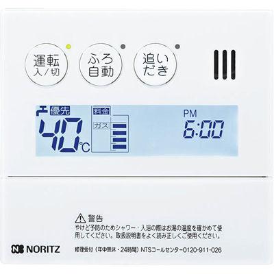 ノーリツ(NORITZ) 台所リモコン RC-9112M-1【納期目安:2週間】