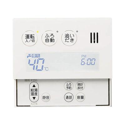 ノーリツ(NORITZ) 給湯器 台所用リモコン インターホーン付き RC-9112MP-1