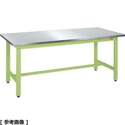 サカエ 軽量作業台KKタイプ・ステンレス天板仕様 KK-127SU3N