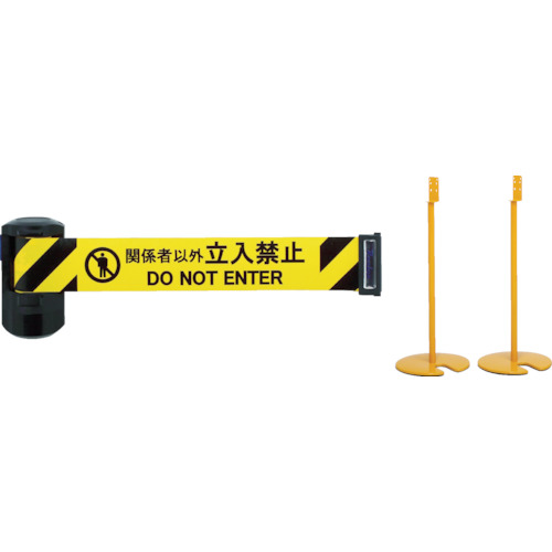 中発販売 Reelex 自動巻きバリアリールLong スタンドタイプ BRS606DST