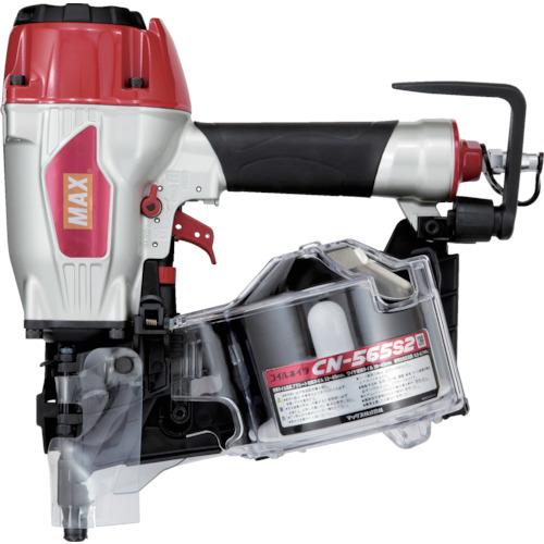 マックス MAX 常圧釘打機 CN-565S2 CN565S2