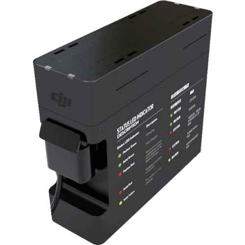 DJI JAPAN DJI INSPIRE1 NO.55 バッテリー充電用ハブ D115615