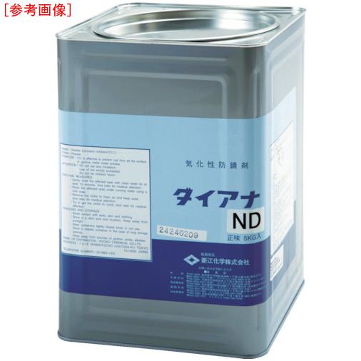 菱江化学 菱江化学 ダイアナND 5kg DIANAND5KG