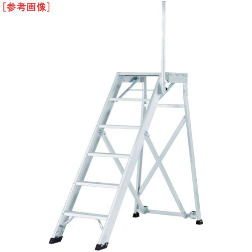アルインコ住宅機器事業部 アルインコ 折畳式作業台CSD-F踏ざんH250mm仕様 CSD125F